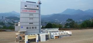镇江阿伦AHB 3000集装箱环保型沥青搅拌设备