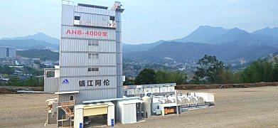 镇江阿伦AHB 4000集装箱环保型沥青搅拌设备
