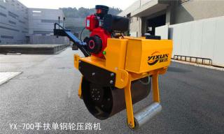 宜迅 YX-700