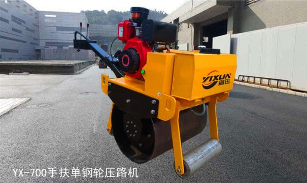 宜迅YX-700手扶单钢轮压路机