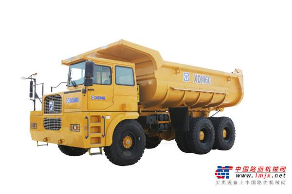 徐工XDM60矿用宽体自卸车