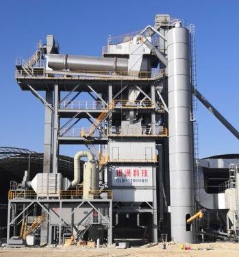 锡通QLB-HZ5000整体式环保型沥青搅拌设备沥青搅拌机