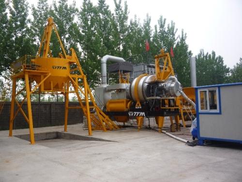 铁拓机械QLB-40沥青搅拌设备
