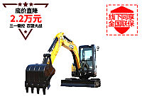三一重工SY35U迷你型液压挖掘机