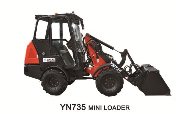 一能重工YN735装载机