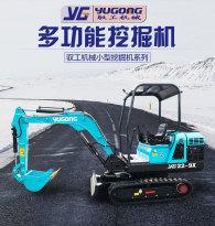 驭工YG22-9X履带式挖掘机