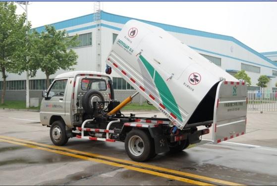 森源重工SMQ5030ZXX型车厢可卸式垃圾车