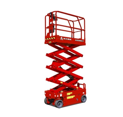 临工重机AS0607剪叉式高空作业平台