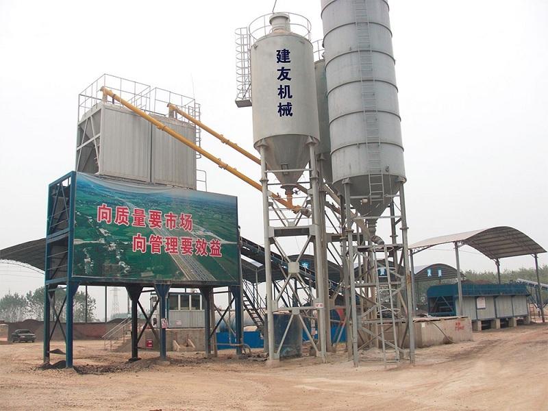 山推建友RAC300沥青厂拌冷再生/LRC系列
