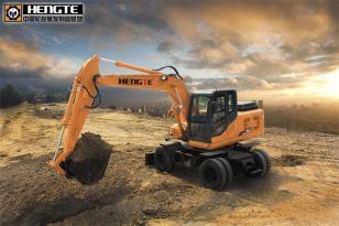 恒特HT135W轮式挖掘机 全液压挖机 轮挖