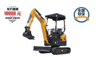 恒特HT20微型挖掘机 小微挖 大棚园林挖沟管道高清图 - 外观