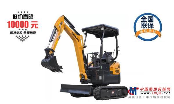 恒特HT20微型挖掘机 小微挖 大棚园林挖沟管道