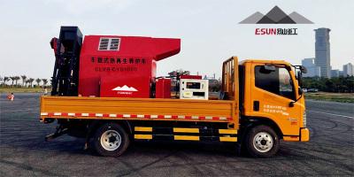 易山重工CLYB-CYB1500车载式热再生养护车(炒料机、拌和机)高清图 - 外观