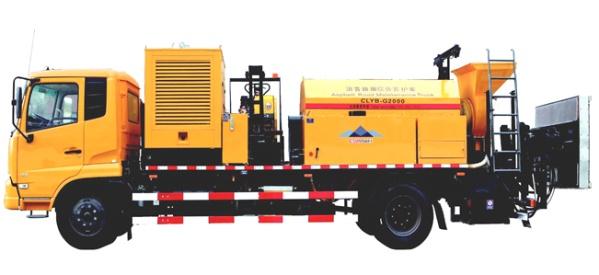 易山重工ESN5160TXB滚筒式沥青路面养护车(热再生修补车、炒料机、修路王、热再生养护车、路面养护车、综合养护车)