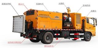 易山重工ESN5161TXB车载式沥青路面热再生综合养护车