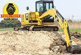 卡特彼勒305.5E2小型液压挖掘机