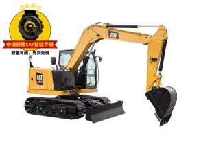 卡特彼勒新一代Cat®307.5迷你型液压挖掘机高清图 - 外观