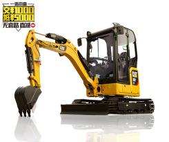 卡特彼勒新一代Cat®302CR挖掘机