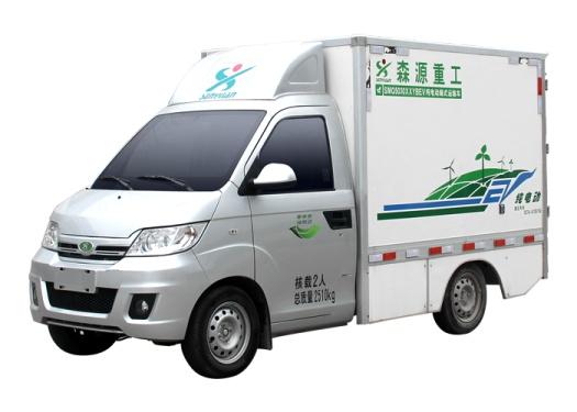 森源重工SMQ5030XXYBEV純電動廂式運輸車