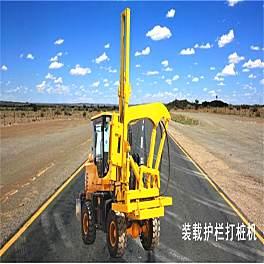 宜迅HWH-930小型装载护栏打桩机