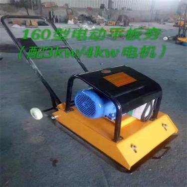 宜迅YX-120小型平板夯