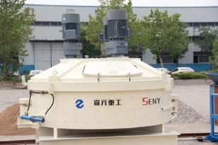 森元重工SYN 750/500立轴行星式搅拌主机