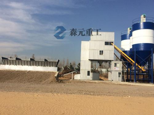 森元重工HZN50集装箱斗提式混凝土搅拌站