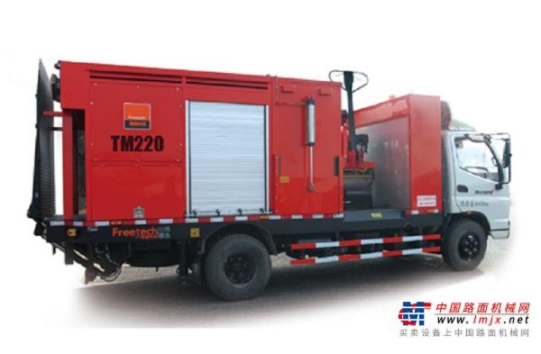 英达科技TM220-TRK沥青路面综合养护车