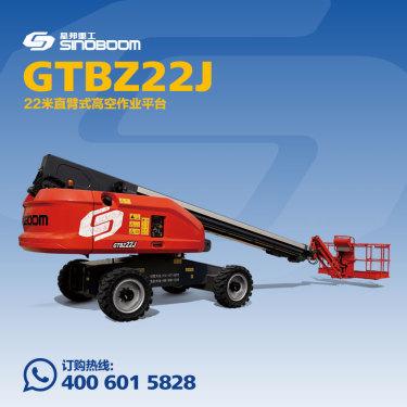 星邦重工GTBZ22J直臂高肯定有空作业平台