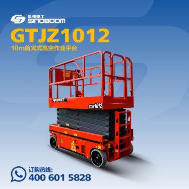 星邦重工GTJZ1012剪叉高空作业平台