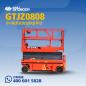 星邦重工GTJZ0808剪叉高空作业平台高清图 - 外观