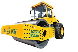 中大机械Power YZ36超重吨位 超大激振力 超强压实功 多用途振动压路机