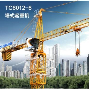中联重科TC6012-6锤头塔式起重机