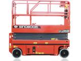 星邦重工GTJZ0608剪叉高空作业平台
