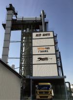 美通筑机MTRA120厂拌热再生
