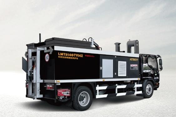 美通筑机LMT5140TYHZ热再生路面养护车