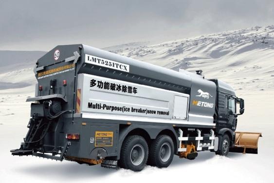美通筑机LMT5161TCX多功能除雪车