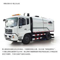 易山重工ESN5160TXC清扫车吸尘车纯吸式扫路车(可出租)
