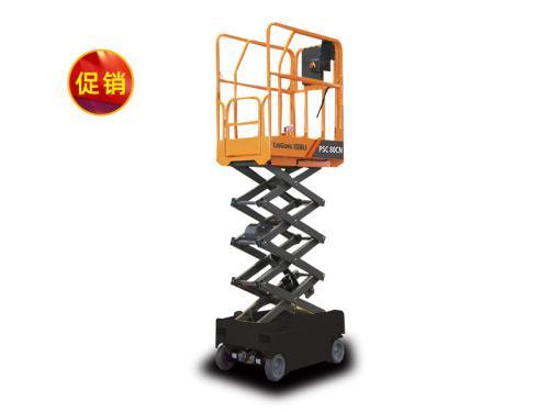 柳工PSC80CN自行剪叉式高空作业平台