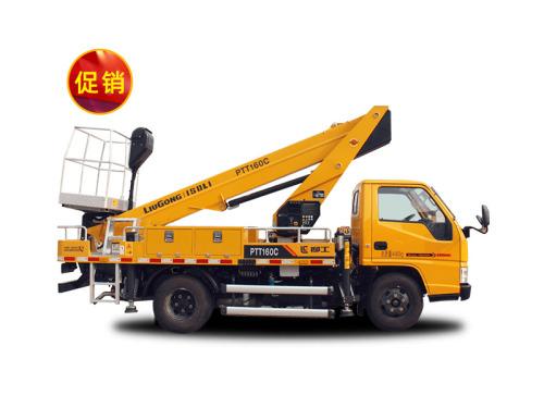 柳工PTT160C(藍)高空作業車