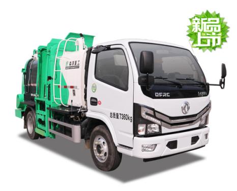 森源重工SMQ5070TCAEQE6型餐厨垃圾车垃圾车