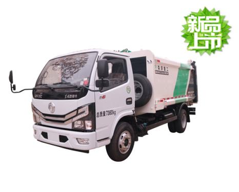 森源重工SMQ5070ZZZEQE6型自装卸式垃圾车垃圾车垃圾车