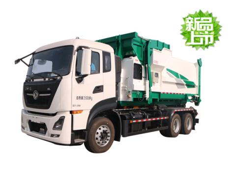 森源重工SMQ5250ZXXDFE6车厢可卸式垃圾车