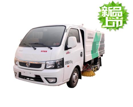 森源重工SMQ5070TXSQLE6型洗扫车清扫车