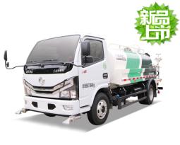 森源重工SMQ5070GSSEQE6型洒水车洒水车