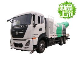森源重工SMQ5250TDYDFE6型多功能抑尘车洒水车