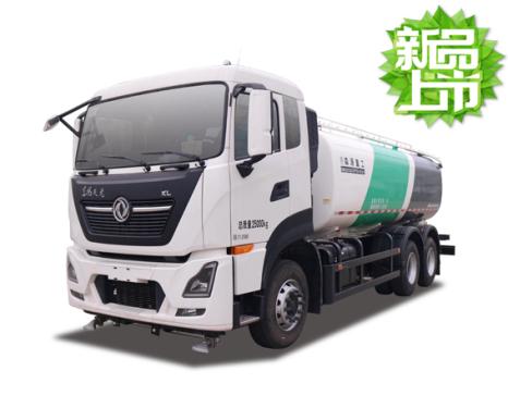 森源重工SMQ5251GQXFE6型清洗车洒水车