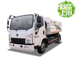 森源重工SMQ5073ZXXBEV型纯电动车厢可卸式垃圾车垃圾车