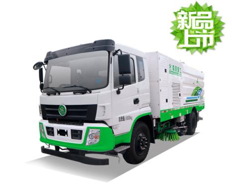 森源重工SMQ5183TXSBEV型洗扫车清扫车