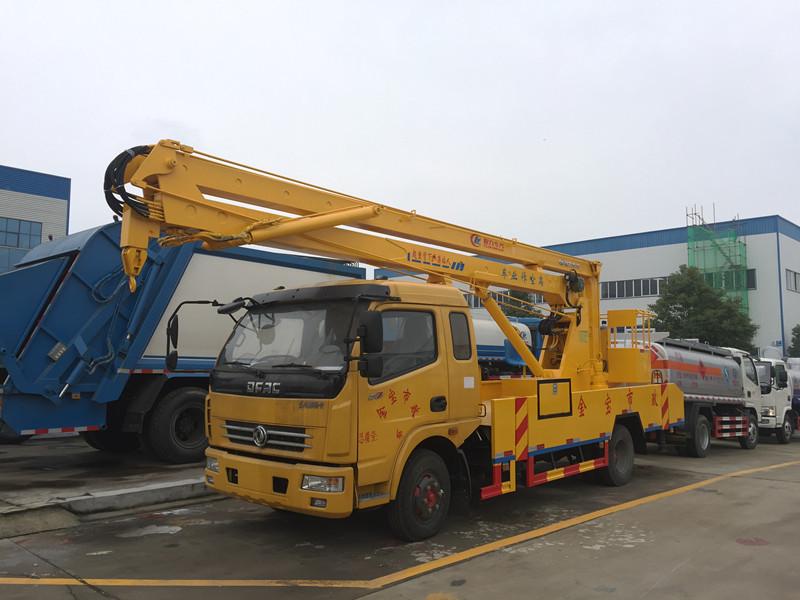 楚胜CSC5082JGK18V型18米高空作业车高清图 - 外观